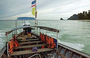 Long-tail boat 2.jpg