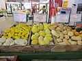 Loxley Farm Market four squashes.JPG