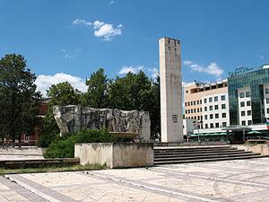 Lukovit - Image: Lukovit monument