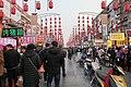 Luoyang Nightmarket.jpg