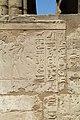 Luxor-Tempel 2016-03-20zj.jpg