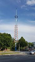 München — Schäftlarnstraße (ganzjährig aufgestellter Maibaum).jpg