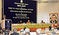 "M.K. Narayanan delivering the first RV Raju Memorial Lecture on ""National Security- Expanding Terrorist Dimension"" on the occasion of first NIA day, in New Delhi. The Union Home Minister, Shri Sushilkumar Shinde.jpg"