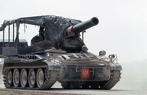 203 mm field howitzer M110 (US) with weather protection