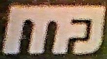 MFJ Enterprises - Wikipedia