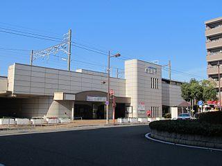 Nawa Station (Aichi) Railway station in Tōkai, Aichi Prefecture, Japan