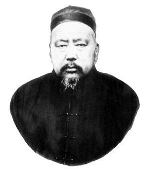 Ma Qi - General Ma Qi