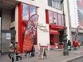 Madame Tussauds Berlin - panoramio.jpg