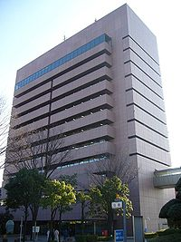 Maebashi City Hall.jpg