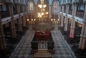 Magen David Synagogue (Kolkata) - Magen David interiors
