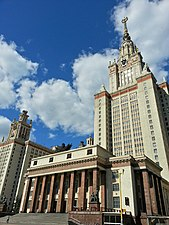 Main building of Moscow State University (1).jpg