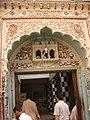 Main gate of Mai Khairiji Masjid.jpg