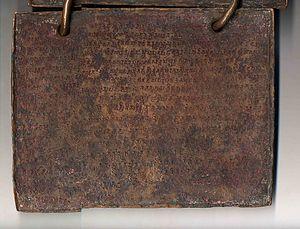 Maitraka - Image: Maitraka plate 2