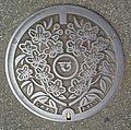 Manhole cover of Shime, Kasuya, Fukuoka.jpg