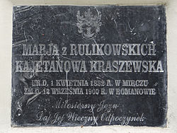 Manor of Kraszewski family in Romanów – Chapel - Epitaphs - 01.jpg