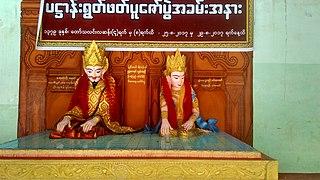 Manuha King of Thaton