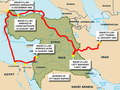 Map iran ottoman empire banishment.png