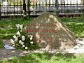 Marianne Grunthal Gedenkstein.JPG