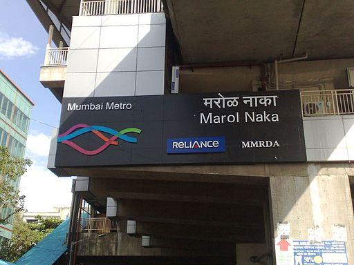 Marol Naka metro station - Main
