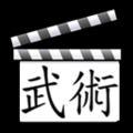 Martialartfilm2.png