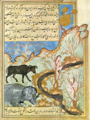 Marvels of creatures and Strange things existing - Al-qazwini - Rhinoceros, bull and tree creatures.png