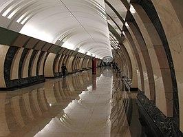 Maryina Roshcha (Moscow Metro)