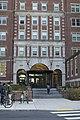 Maseeh Hall MIT Campus (8222167995).jpg