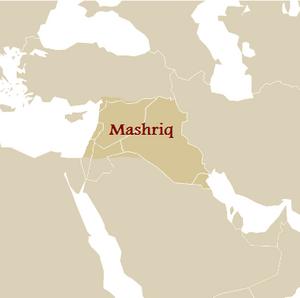 Mashriq - Image: Mashreq