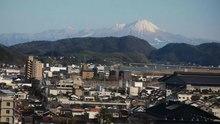 File:Matsue view from matsue castle - 2019 1 4.webm