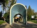Mausoleum of Kamal al-Molk - Morning - north view - Nishapur 03.JPG
