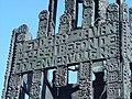 MauthausenMonumentEnschedeDetail.jpg