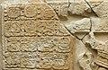 Maya writing detail, Clevelandart 1967.29 (cropped).jpg