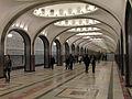 Mayakovskaya (Маяковская) (4529776400).jpg