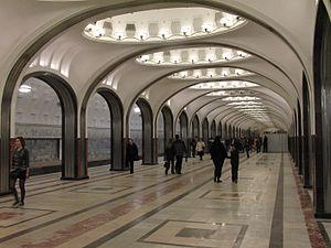 Alexey Dushkin - Mayakovskaya metro station