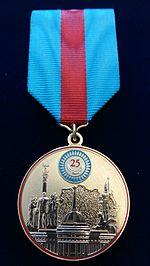Medal25NezPR.jpeg