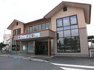 Ōe Station (Aichi) Railway station in Nagoya, Japan