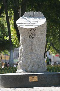 Memorial DDHH Chile 27 Memorial de Coronel.jpg