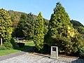 Memorial Gardens, Cwmfelinfach - geograph.org.uk - 1575089.jpg
