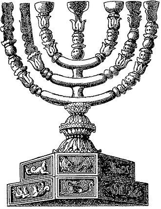 Siege of Jerusalem (70 CE) - Image: Menora Titus