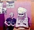 Merida Yucatan 1975 Maya Museum Ifrog.jpg