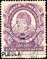 Mexico 1880 revenue F75 Puebla (II).jpg