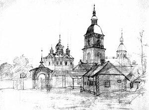 Mezhyhirya Monastery - A drawing of the monastery by Ukrainian poet and artist Taras Shevchenko, 1843.