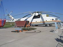 Helecopter At Thousand Island