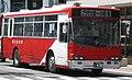 MichinoshimaKotsu 400.jpg