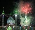 Mid-Sha'ban 1439 AH, Jamkaran Mosque, Qom 19.jpg