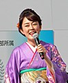 Midori Oka May 2018 07.jpg