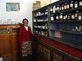 Midwife Wo Ma Clinic Damxung County, Tibet, 2003. Photo- AusAID (10697702345).jpg