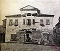 Mienski zamak. Менскі замак (1927).jpg