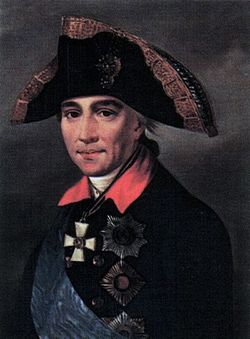 Mikhail Kamensky by unknown painter, end of 18-th century.jpg
