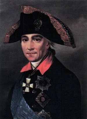 Mikhail Kamensky - Portrait by unknown painter, end of the 18th century. Suvorov's Museum, Saint Petersburg.